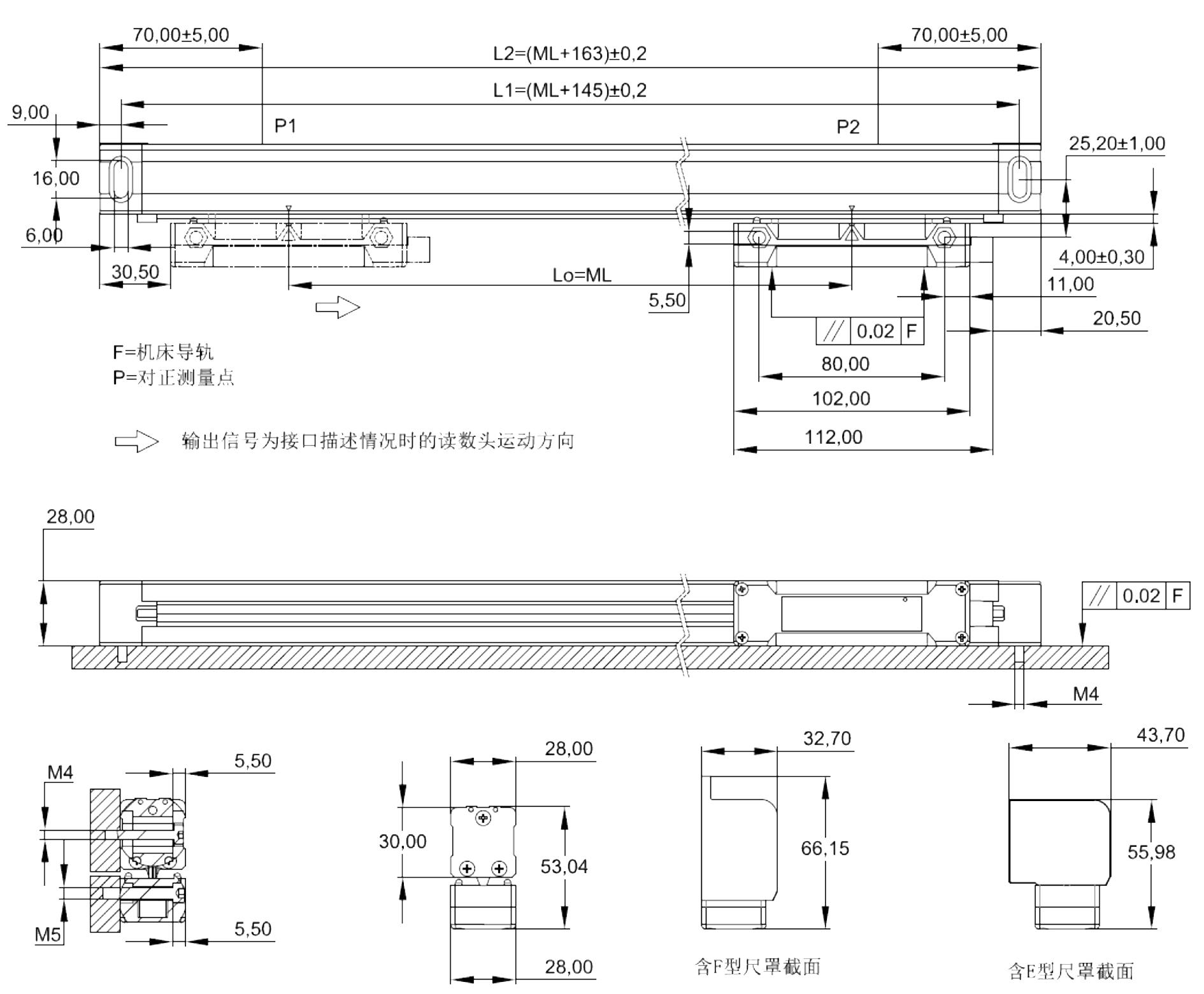 AG系列封闭式增量直线编码器产品外形图